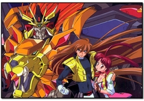 The King of Braves GaoGaiGar - Poster / Capa / Cartaz - Oficial 1