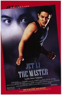 O Mestre - Poster / Capa / Cartaz - Oficial 1