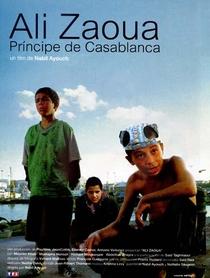 As Ruas de Casablanca - Poster / Capa / Cartaz - Oficial 1