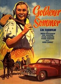 Verão Generoso - Poster / Capa / Cartaz - Oficial 1