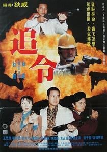 A Killing Order  - Poster / Capa / Cartaz - Oficial 1