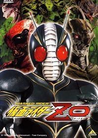 Kamen Rider ZO - Poster / Capa / Cartaz - Oficial 1