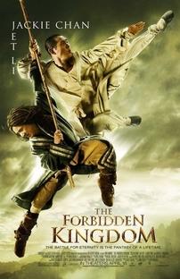 O Reino Proibido - Poster / Capa / Cartaz - Oficial 25