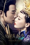 The Princess Wei Young (Jin Xiu Wei Yang)