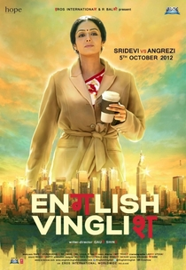 English Vinglish - Poster / Capa / Cartaz - Oficial 1