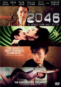 2046 - Os Segredos do Amor - Poster / Capa / Cartaz - Oficial 12