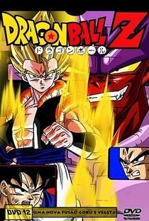 Dragon Ball Z 12: Uma Nova Fusão - Poster / Capa / Cartaz - Oficial 2