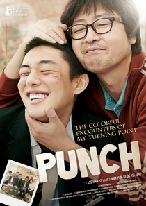 Punch - Poster / Capa / Cartaz - Oficial 1