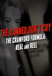 A Fórmula Crawford: Ficção e Realidade - Poster / Capa / Cartaz - Oficial 1