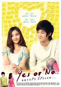 Sim ou Não - Poster / Capa / Cartaz - Oficial 5