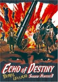 Shadow Hunters 2: Echo of Destiny - Poster / Capa / Cartaz - Oficial 2