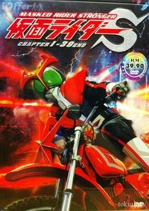 Kamen Rider Stronger - Poster / Capa / Cartaz - Oficial 1