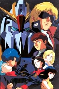 Mobile Suit Zeta Gundam - Poster / Capa / Cartaz - Oficial 1