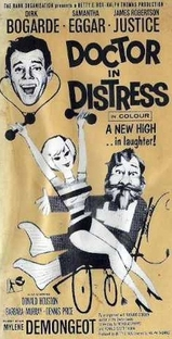 Consultório Indiscreto - Poster / Capa / Cartaz - Oficial 1
