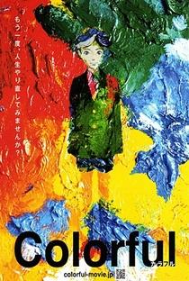 Colorful - Poster / Capa / Cartaz - Oficial 1