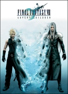 Final Fantasy VII: Advent Children (Final Fantasy VII: Advent Children)