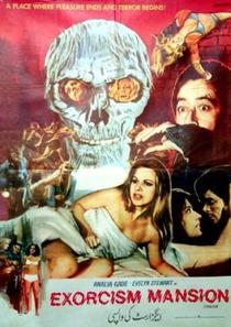 Murder Mansion - Poster / Capa / Cartaz - Oficial 2