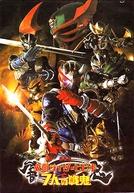Kamen Rider Hibiki & The Seven War Oni (Kamen Raider Hibiki to Shichinin no Senki)