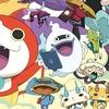 Youkai Watch é adquirido pelo Disney XD americano -