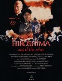 Hiroshima - A Guerra da Sobrevivência - Poster / Capa / Cartaz - Oficial 5