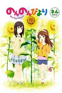 Non Non Biyori (1ª Temporada) - Poster / Capa / Cartaz - Oficial 5