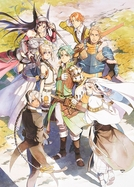 Grancrest Senki (Grancrest Senki)
