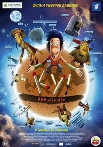 Ku! Kin-dza-dza  - Poster / Capa / Cartaz - Oficial 1
