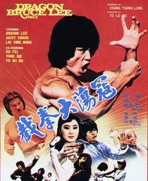 O Retorno de Lee - Poster / Capa / Cartaz - Oficial 2