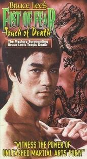 Conspiração Bruce Lee - Poster / Capa / Cartaz - Oficial 9