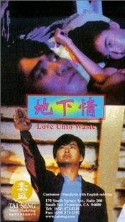 Love Unto Waste - Poster / Capa / Cartaz - Oficial 4
