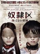 Tokyo Slaves (奴隷区 僕と23人の奴隷)