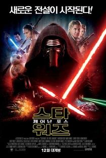 Star Wars, Episódio VII: O Despertar da Força - Poster / Capa / Cartaz - Oficial 34