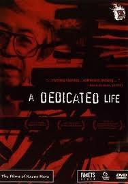 A dedicated life - Poster / Capa / Cartaz - Oficial 1