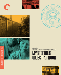 Objeto Misterioso ao Meio-Dia - Poster / Capa / Cartaz - Oficial 1