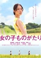 Your Story (Onnanoko monogatari)