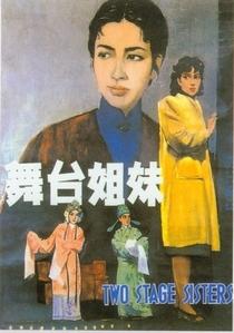 Irmãs em Dois Estágios - Poster / Capa / Cartaz - Oficial 1