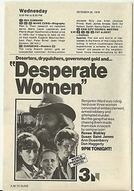 Mulheres Desesperadas (Desperate Women)