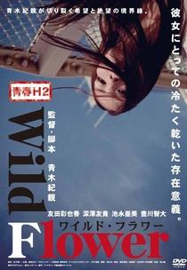 Wild Flower - Poster / Capa / Cartaz - Oficial 1