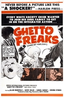 Ghetto Freaks (Sign of Aquarius)
