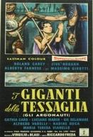 Os Argonautas (I giganti della Tessaglia)