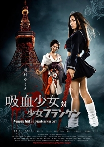 Vampire Girl VS Frankenstein Girl - Poster / Capa / Cartaz - Oficial 1