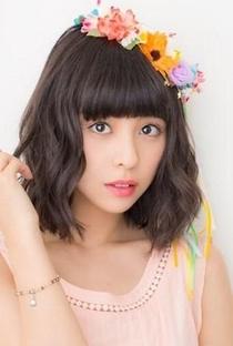 Tanaka Mirei (田中美麗) - Poster / Capa / Cartaz - Oficial 1