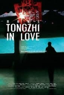 Tongzhi in Love (Tongzhi in Love)