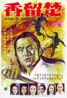 Clans of Intrigue (Chu Liu Xiang)