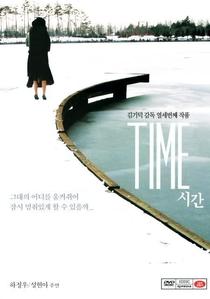 Time: O Amor Contra a Passagem do Tempo - Poster / Capa / Cartaz - Oficial 3
