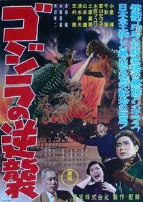 Godzilla Contra-Ataca - Poster / Capa / Cartaz - Oficial 1