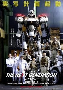The Next Generation Patlabor - Poster / Capa / Cartaz - Oficial 1