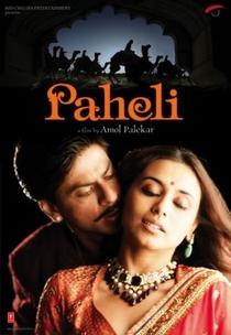 Paheli - Poster / Capa / Cartaz - Oficial 2