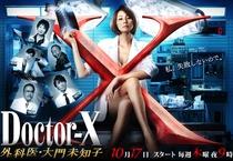 Doctor-X 2 - Poster / Capa / Cartaz - Oficial 2