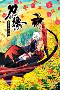 Katanagatari - Poster / Capa / Cartaz - Oficial 12